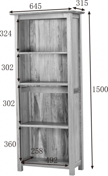 5' NARROW BOOKCASE